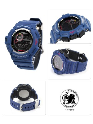 Ceas barbatesc Casio G-Shock Mudman G-9300NV-2ER